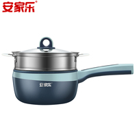 1.5V Blue & yellow mini electric slow cooker for Kitchen Cook