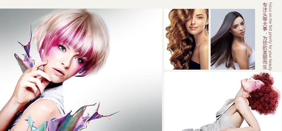 Keriting Rambut Perm Untuk Hitam Dan Solusi Perm Digital