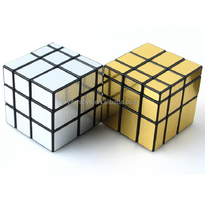 Y9831G 5.7CM Yongjun Silver Gold Stickerless Mirror Magic Cubes 3x3 DIY TOYS for sale