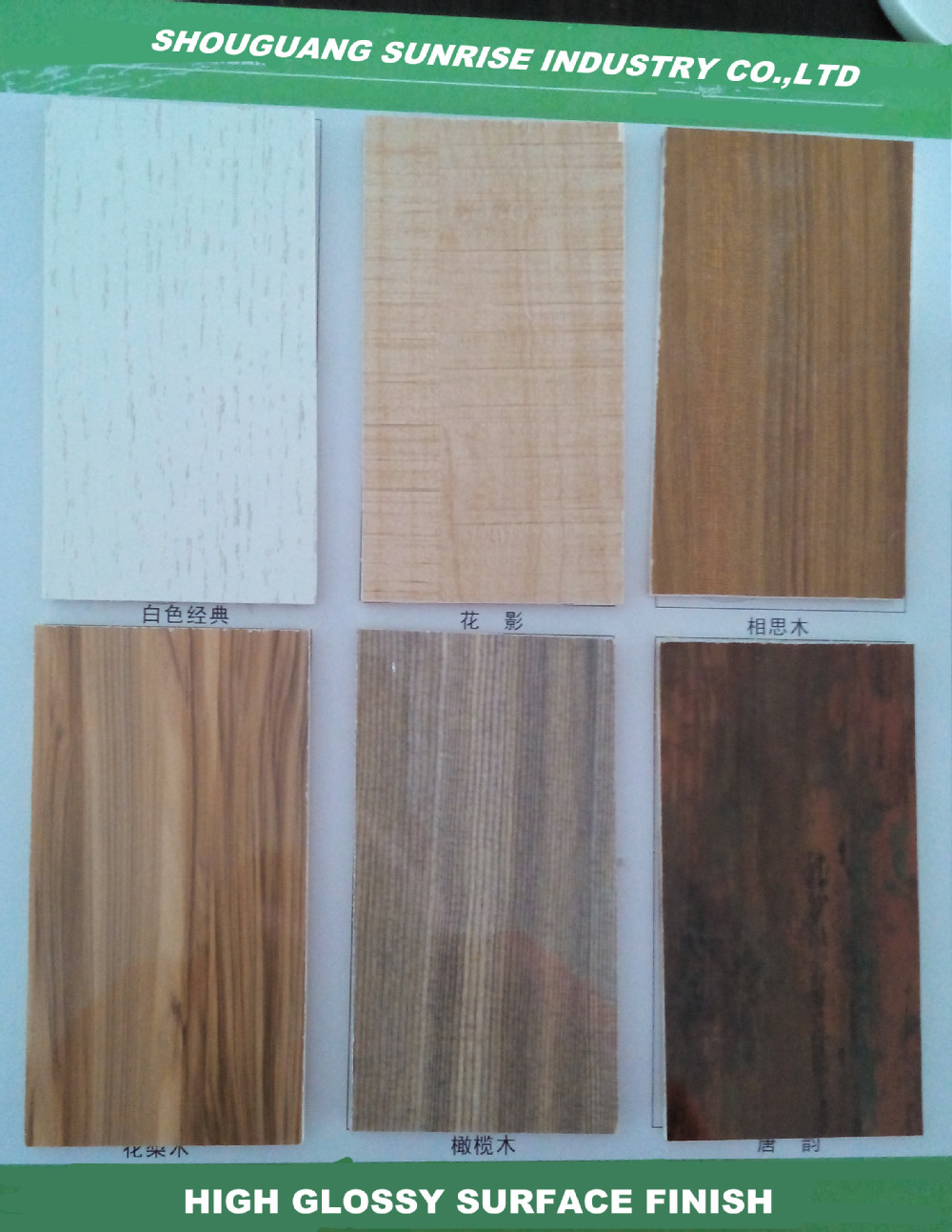 Full Hardwood Core Laminated Melamine Plywood Various