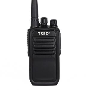 TS-Q826 hf ssb transceiver 10W Portable Walkie Talkie Phone UHF Handy Two Way Radio