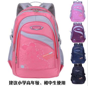 949ac4f08c Zaino Scuola Per Gli Adolescenti Zaino Di Scuola Superiore - Buy ...