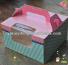customzied square cake paper boxes with ribbon handle