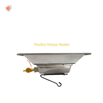 Wall Mounted Natural Gas Patio Heater, Terrace Heaters THD2606