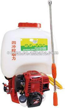 Honda Power Sprayer OS 800