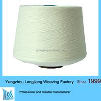 knitted yarn supplier cheap wholesale factory price bamboo yarn, bamboo spun yarn, bamboo cotton yarn