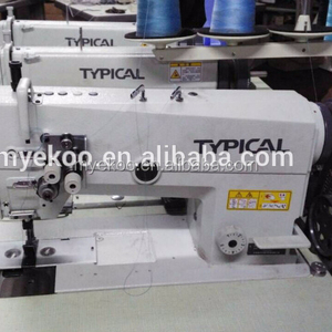 Industrial Typical three heads hair weaving sewing machine