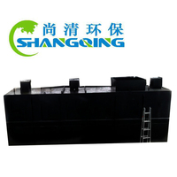 Oil Wastewater Treatment Device Oily Sewage Separator Dissolved Air Flotation and Sedimentation Machine