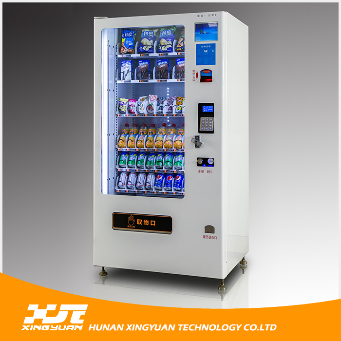 New Style Factory High Quality Drink Vending Machine Snack Vend ...