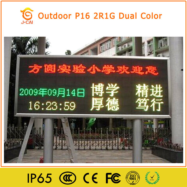 reliable reputation of score board led display P12 outdoor