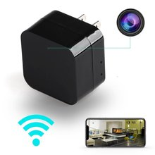 Kleine wifi <span class=keywords><strong>camera</strong></span>, verborgen mini full hd 1080 p wifi oplader <span class=keywords><strong>spy</strong></span> <span class=keywords><strong>camera</strong></span>