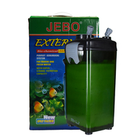 Best performance good price aquarium carbon filter