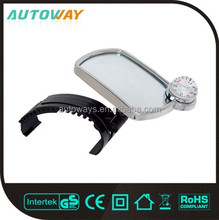 Interior Sliver Auto Folding Side Mirror