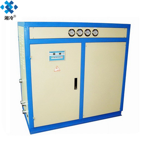 New condition 50ton water cooled water chiller/ air water chiller/ carrier used water chiller