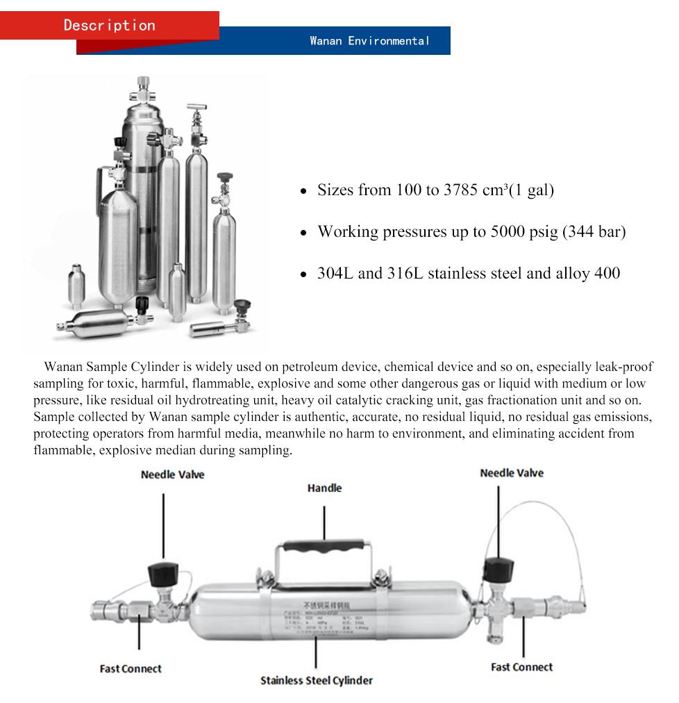 석유 샘플링 장비 300 미리리터 스테인레스 스틸 샘플러 가스 실린더 상품 Id 60669725276
