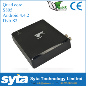 Sat Box Receiver, Sat Box Receiver Suppliers and Manufacturers at