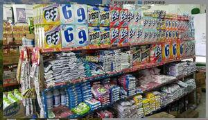 International Brand Detergent Soaps, International Brand Detergent