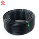Pn 8 pe80 50mm hdpe plastic tube perforated irrigation pipe