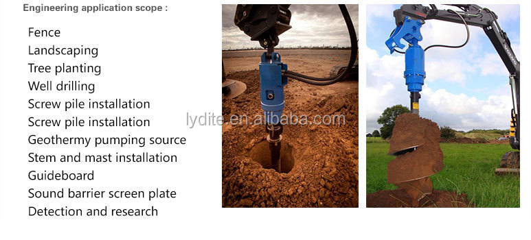 Hydraulic excavator earth soil ground hole auger drill 4.5T to 8 T