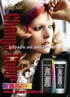 Professional hair color/hair dye/powder bleach cream 2012 Hot sale very nice effect