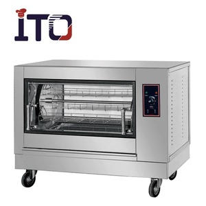 268 Horizontal Commercial Electric Rotisserie for Sale