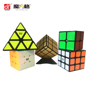 Qiyi kids educational plastic magic cube toys 3x3x3 anti stress speed magical cube