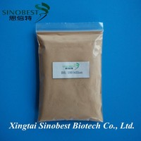 Bacillus Subtilis Probiotics Poultry Feed Additives