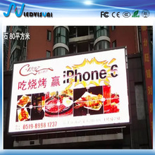full color sex video outdoor P6 SMD LED display stage screen/ led outdoor signs