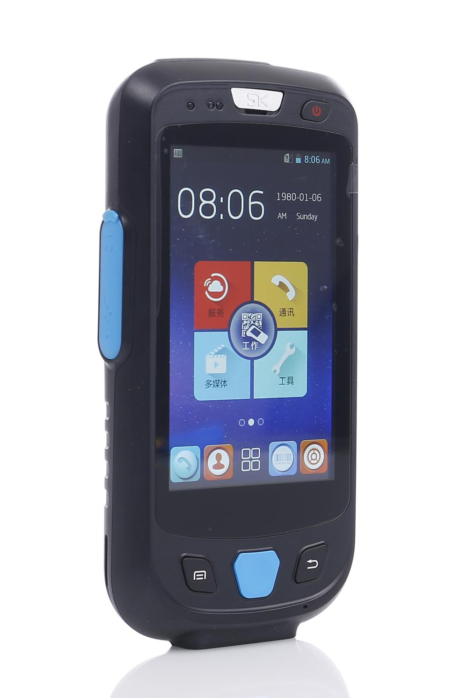 handheld mobile barcode scanner nfc reader