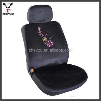 Fancy Designer Womens Car Seat Cover