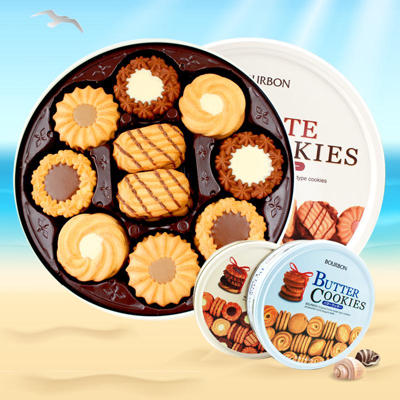 Popular Raisin Biscuit Cookies Buy Cheap Raisin Biscuit Cookies Lots From China Raisin Biscuit