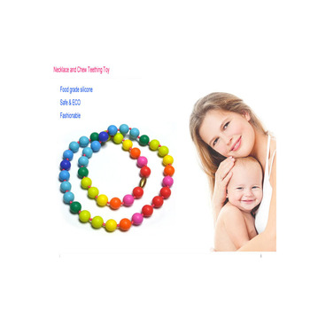 Wholesale All Types Of Baby Chewing Beads