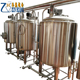100L Mini home beer brewery equipment 500l micro brewery high quality microbrewery