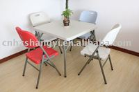 Square dining folding table and chairs set