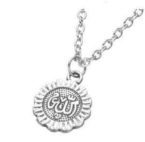 Islam Muslim Ancient Coins Necklaces Gold Color Arab Money Sign Chain Middle Eastern Coin Items,Money Maker Gift
