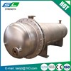 Good quality good price carbon steel heat exchanger for marine