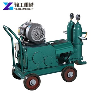 YG Small concrete pump with mixer/concrete spraying machine/concrete grouting pump for sale