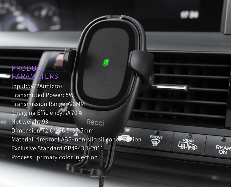 RECCI patent Veyron series seperation design wireless charging car bracket 5W