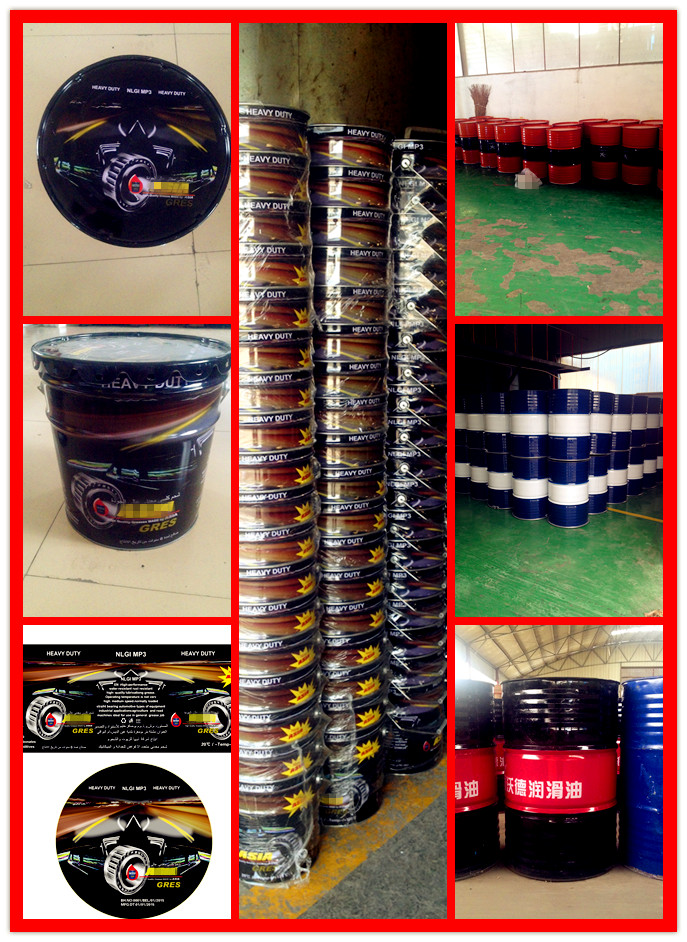 Motor Oil Lubricant Grease,Rubber Grease
