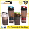 PP Cover Sport Plastic Protein Shaker Cups