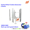 /product-detail/vertical-axis-wind-turbine-generator-vawt-e-series-10kw-360v-light-and-portable-wind-generator-strong-and-quiet-60324854694.html