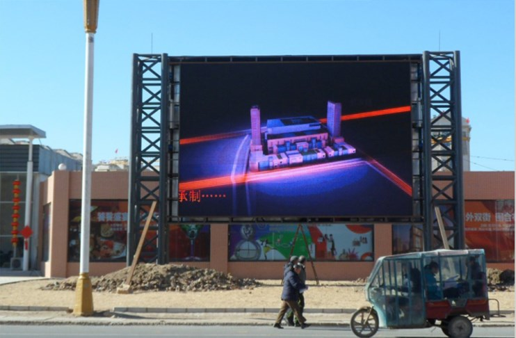 GKGD Outdoor full color p10 led display led screen /p10 outdoor led module