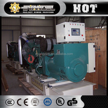 Power supply 50HZ 24kw Yuchai diesel generator for sale