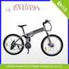 26 inch start dirt electric folding mountain bike G4