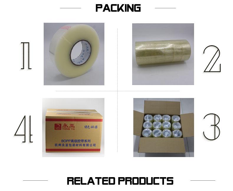 Kein blasenfreies Verpackungsband mit niedrigem Geräuschpegel