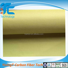 200g plain weave aramid fiber cloth, bullet proof kevlar fabric