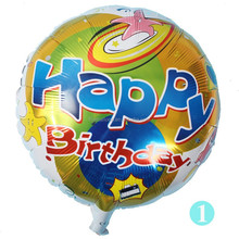 18 inch round shape happy birthday party printed mylar balloons for kids