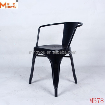 Full Metal Armrest Restaurant Dining Chairs Buy Black Metal Dining