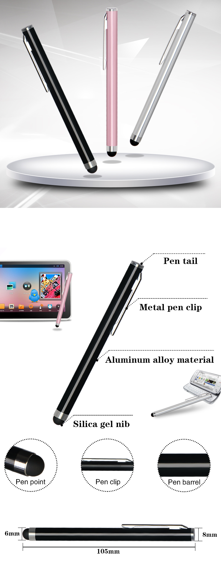 Capacitive Tablet Touch Stylus with Clip for Smartphone and iPad Amazon Hot Sell Promotion Gift Aluminum Passive Pen for School