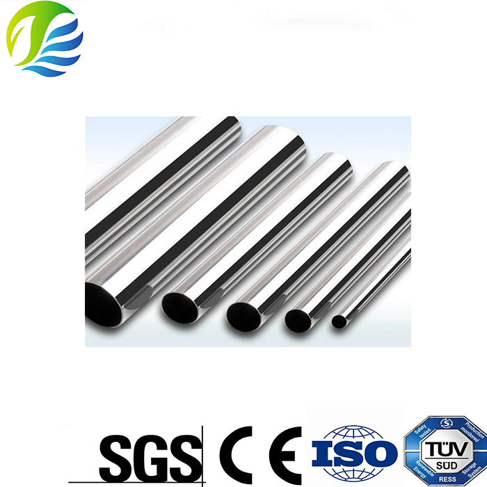 6082 T6 high precision aluminum tube/pipe factory sell